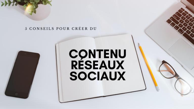 5 conseils pour créer du contenu pour vos réseaux sociaux